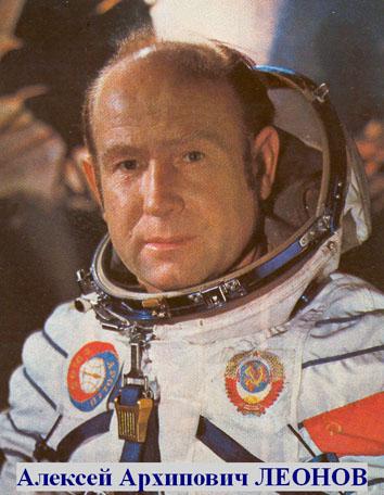 Astrophilatelist - 11. LEONOV, Aleksey